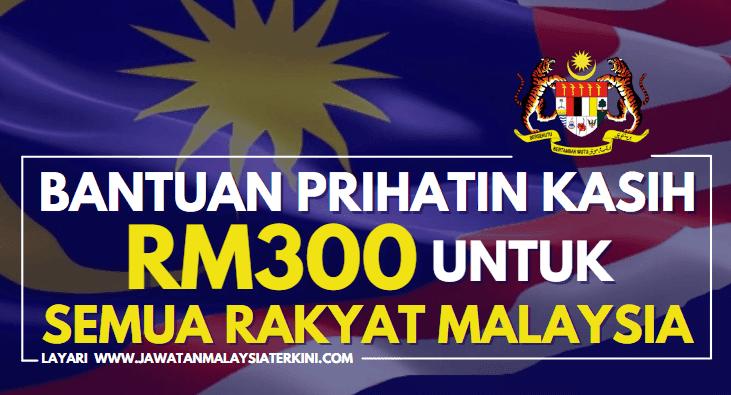 Bаntuаn Prihatin Kаѕіh RM300 Untuk Sеmuа Rakyat Malaysia