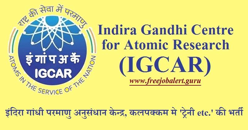IGCAR Recruitment 2018