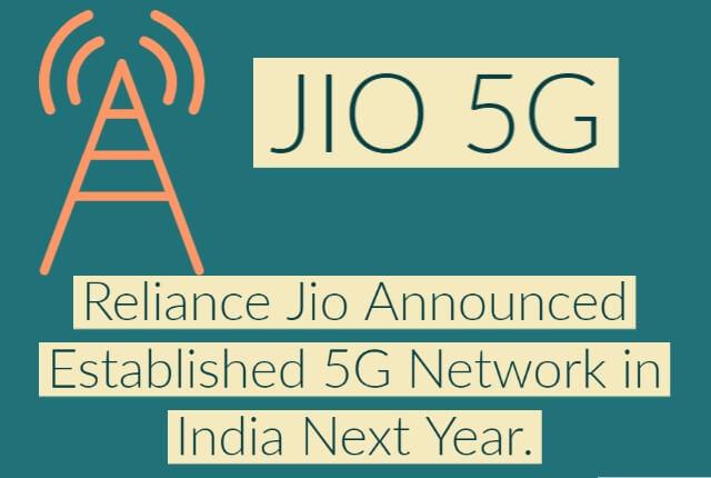 Jio 2021 तक 5G सेवा लांच करेगा भारत में। Reliance की AGM Meeting में हुआ ऐलान।