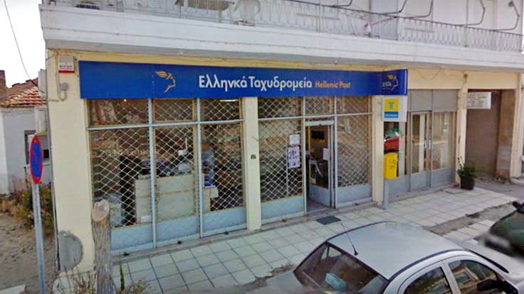Ανακοίνωση της Τ.Ε. Έβρου του ΚΚΕ για το κλείσιμο του υποκαταστήματος ΕΛΤΑ στο Τυχερό