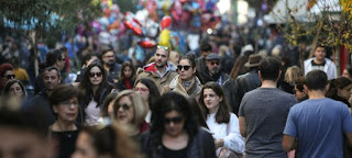 Ερευνα ΓΣΕΕ: Πάνω από 6 στους 10 δεν περιμένουν αύξηση