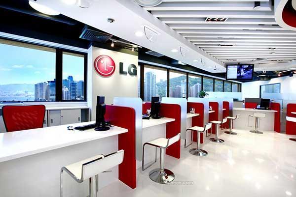 Cara Menghubungi Service Center LG Indonesia