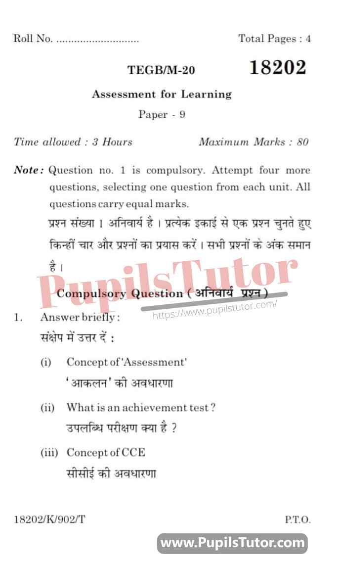 KUK (Kurukshetra University, Haryana) Assessment For Learning Question Paper 2020 For B.Ed 1st And 2nd Year And All The 4 Semesters In English And Hindi Medium Free Download PDF - Page 1 - Pupils Tutor