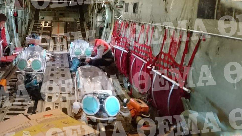 Βόρεια Ελλάδα: Πρώτη αεροδιακομιδή ασθενών για Αθήνα με C-130
