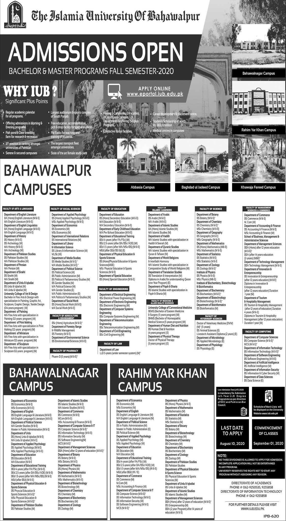 Islamia University Bahawalpur (IUB) Admissions Fall 2020