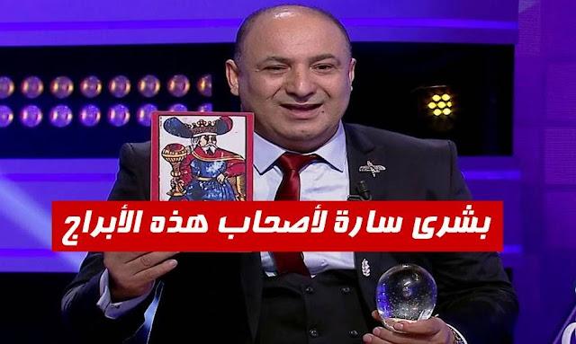 محسن العيفة mohsen aifa abraj 2021 jeu dit tout