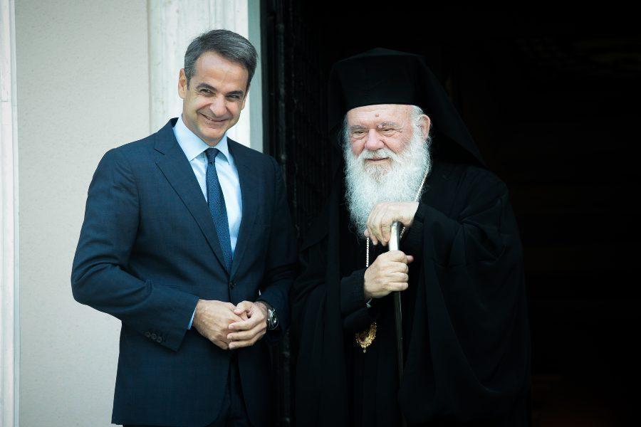 Συνάντηση Μητσοτάκη – Ιερώνυμου: Δεν ισχύει η συμφωνία της Πολιτείας με την Εκκλησία