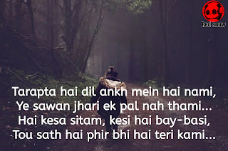 "Beautiful sad hindi shayari ""Tarapta hai dil ankh mein hai nami"""