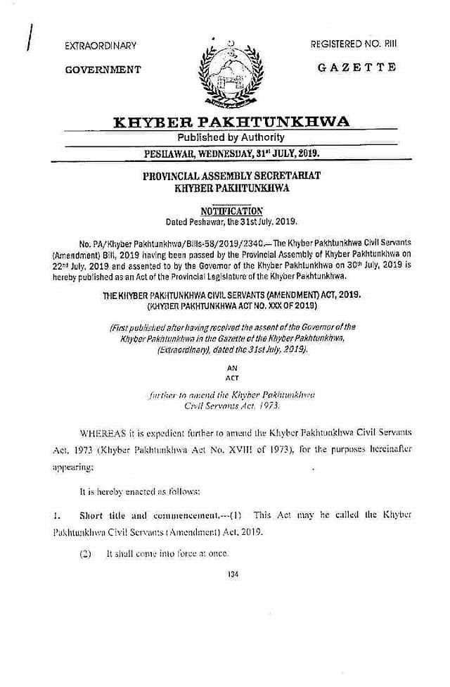 NOTIFICATION REGARDING RETIREMENT AGE OF 63 YEARS INSTEAD OF 60 YEARS OF GOVERNMENT EMPLOYEES OF KPK