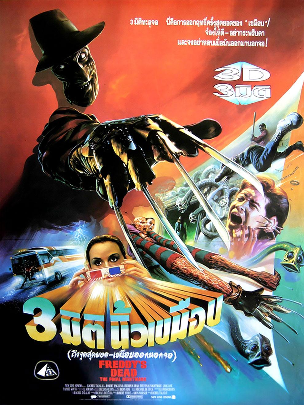 Cartazes tailandeses de filmes antigos são verdadeiras obras de arte