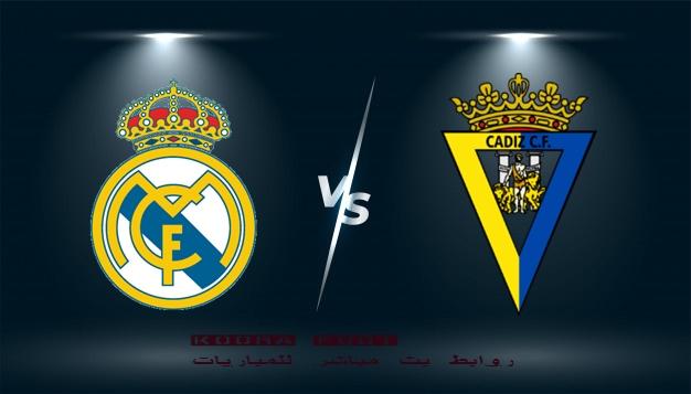بث مباشر مباراة ريال مدريد ضد  قاديش القادمة في الدوري الإسباني