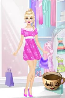 تنزيل العاب بنات تلبيس ومكياج مجانا للأندرويد،لعبة تلبيس بنات Fashion Girl