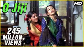 ओ जीजी O JiJi Lyrics In Hindi - Vivah | Shahid Kapoor
