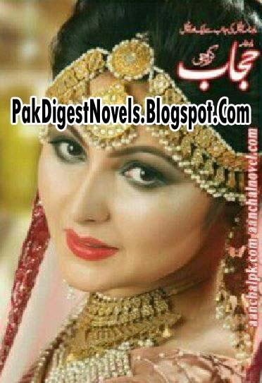 Hijab Digest September 2017 Pdf Free Download