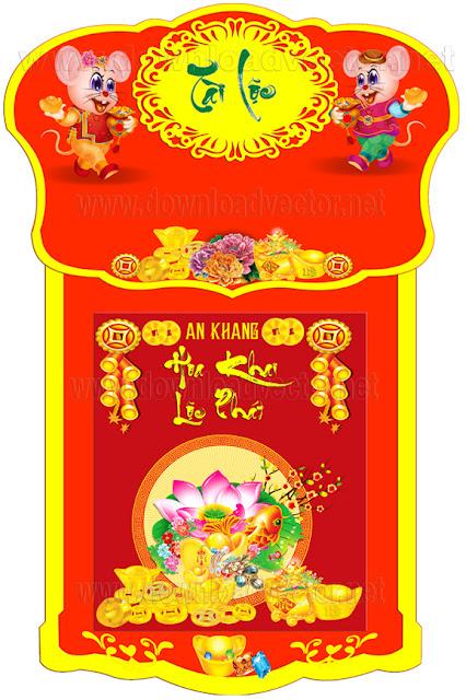 Khánh Lịch đẹp 2020 mẫu bìa đỏ