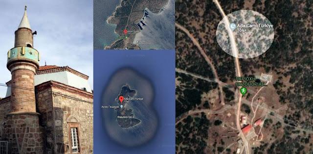 Νέα τουρκική πρόκληση: «Φύτρωσαν» εικονικό τζαμί πάνω στο Φαρμακονήσι