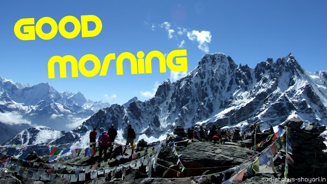 good morning images mountains