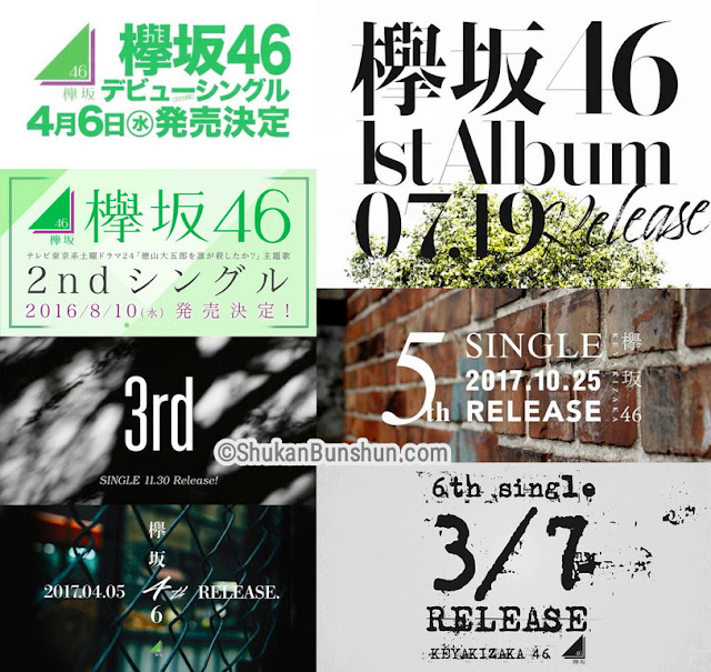 Keyakizaka46 1st - 6th Single