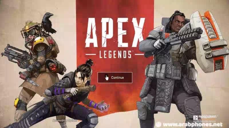 تحميل لعبة Apex Legends للاندرويد آخر اصدار مجانا