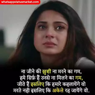 emotional shayari in hindi 2020