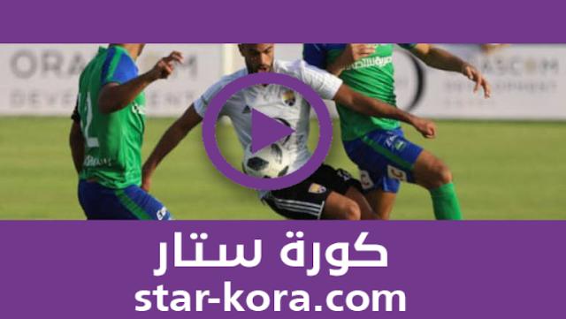 مشاهدة مباراة مصر المقاصة والجونة بث مباشر كورة ستار اون لاين لايف 18-08-2020 الدوري المصري