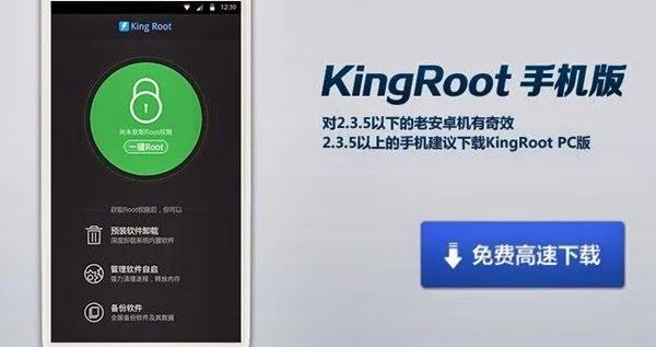 Hacer Root en cualquier teléfono Android con Kingroot
