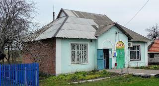 Новопавлівка. Лисівська сільська рада. Покровський р-н. Вул. Яблунева. Магазин