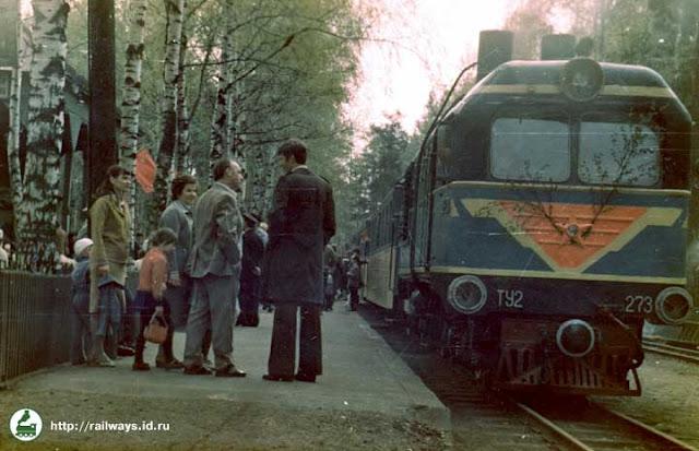 Rigas bernu dzelzcels 1980