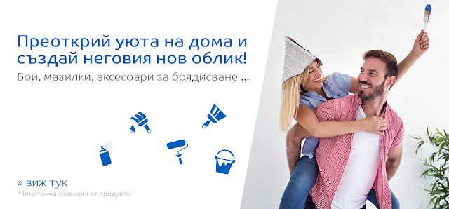 http://profitshare.bg/l/479233