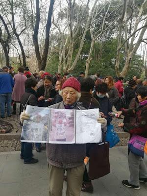 上海王扣玛:中国老年保护法到哪里去了?