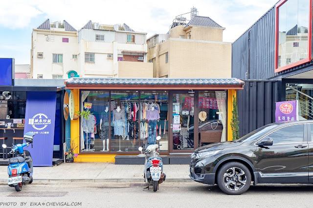 MG 5522 - 熱血採訪│台中66貨櫃市集7月份正式開幕!繽紛彩繪+夢幻玻璃貨櫃好浪漫,揪團來呷美食、拍美照、逛逛街