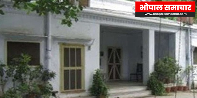 भोपाल में 66 सरकारी आवास फर्जी हस्ताक्षर से आवंटित कर दिए | MP NEWS