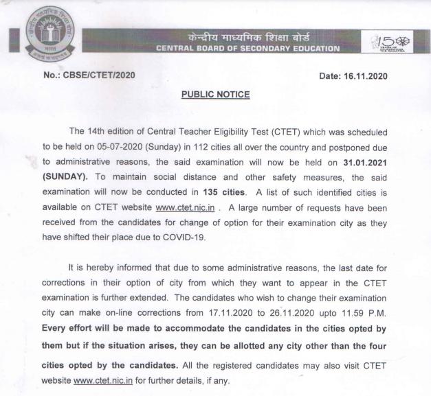 CTET Exam Date notice