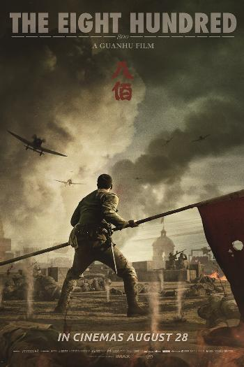 The Eight Hundred (2020) Full Chinese Movie
