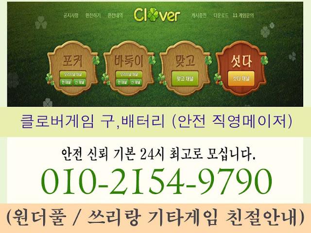 clover7a.jpg