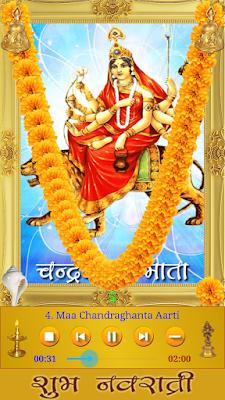 Chandraghanta Mata