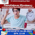"""Ο.Κ.Π.Α.Π.Α.: Διαδικτυακή Δράση Ενημέρωσης & Ευαισθητοποίησης με Θέμα """"Πανελλήνιες Εξετάσεις- Διαχείριση άγχους προετοιμασίας & αποτελεσμάτων"""""""