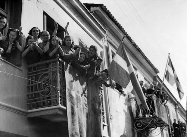12 Οκτωβρίου 1944: Η απελευθέρωση της Αθήνας από τους Γερμανούς