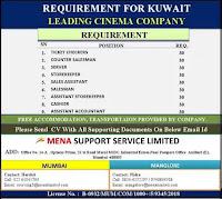 Cinema Company Job Requirement Kuwait