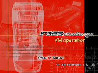 Shenmue Passport: Hidden F355 Challenge Feature