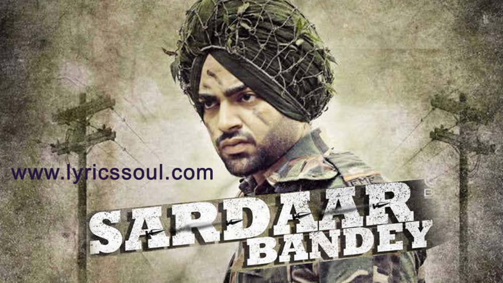The Sardaar Bandey lyrics from '', The song has been sung by Jordan Sandhu, , . featuring , , , . The music has been composed by Manni Sandhu, , . The lyrics of Sardaar Bandey has been penned by Simran Dhadeyan