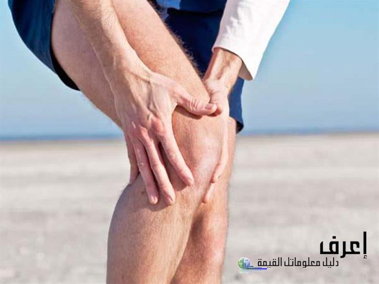 الآم الركبة ، 6 علامات إذا ظهرت عليك فأنت تعاني من مشاكل في الركبة ، أسباب وجع الركبة