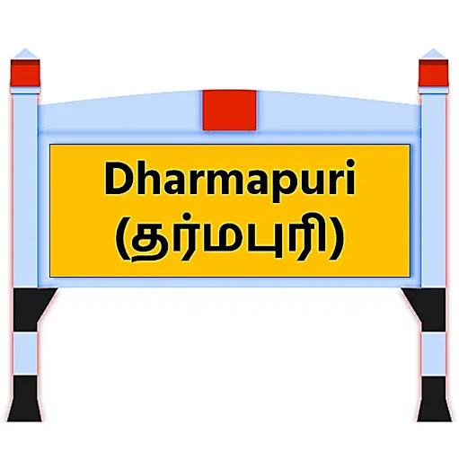 Dharmapuri News in Tamil