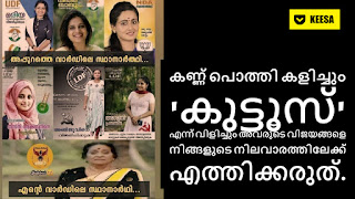kerala election women participation