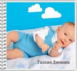 vyazanie-dlya-detei | knitting-for-children | v'yazannya-dlya-dіtei | vyazanne-dlya-dzyacei