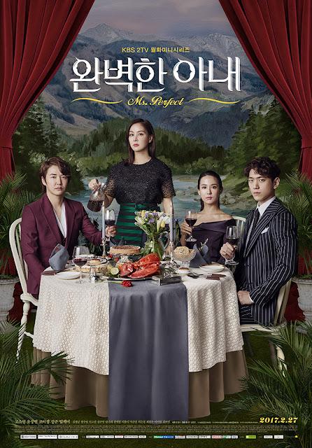 完美的妻子-韓劇-線上看