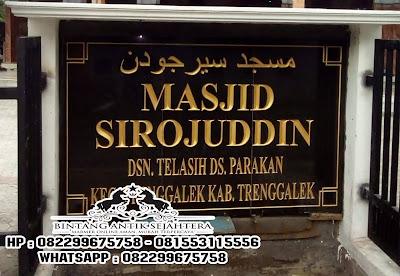 Jual Nameboard Masjid Granit Hitam