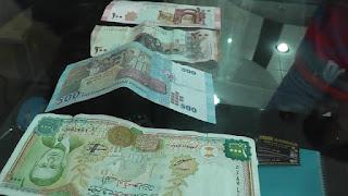 سعر صرف الليرة السورية مقابل العملات والذهب الأثنين 2/11/2020