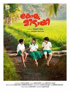 kolu mittayi, kolumittayi malayalam full movie, kolumittayi song, kolumittayi full movie, kolu mittayi malayalam movie, kolumittayi movie, kolumittayi full movie download, kolumittayi movie download, kolumittayi malayalam movie online, mallurelease