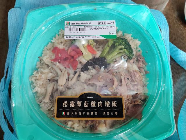 7-11 松露菌菇雞肉燉飯